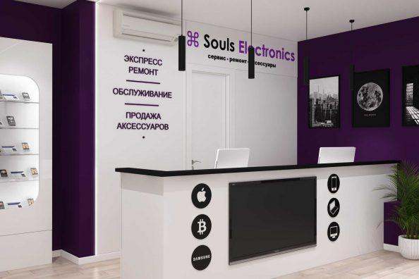 Фиолетовый офис
